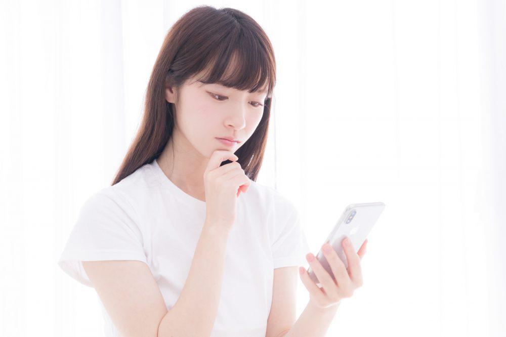 仙台市乳がん検診の問合せ|LCクリニック仙台