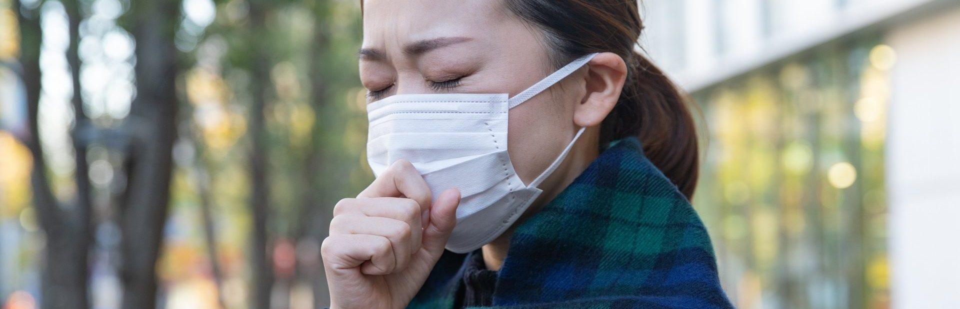 体調不良|仙台市青葉区アエルのLCクリニック仙台